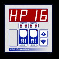 pan_HP16